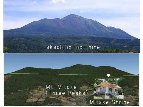 1600+1374 Mystery of Mt  Mitake浜松市引佐(いなさ)町・謎の三岳神社+高千穂の峰Mystery of Takachiho by Hiroshi Hayashiはやし浩司