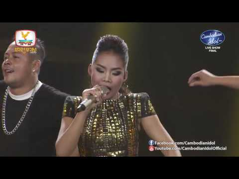 Cambodian Idol Season 2 | Live Show Final | ឈិន ម៉ានិច្ច | សើចសល់