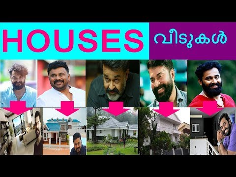 houses-of-top-6-malayalam-actors