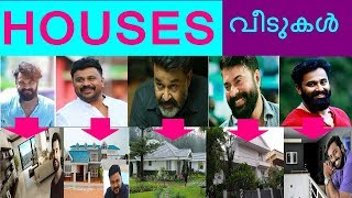 HOUSES OF TOP 6 MALAYALAM ACTORS