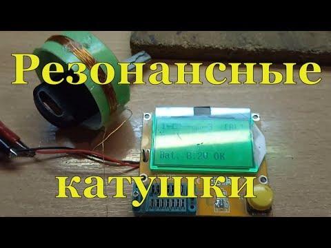 Carprog 8.21 C Ali    Настройка чтение ключей и резонанс  #2