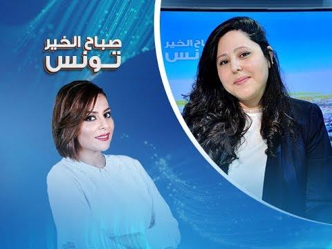 Sbeh El Khir Tounes Du  vendredi 20 Avril 2018 - Nessma Tv