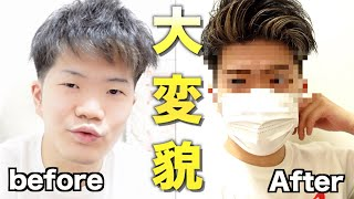 【大変貌】一重ブスがマスクメイクしてみた結果wwwwwwww