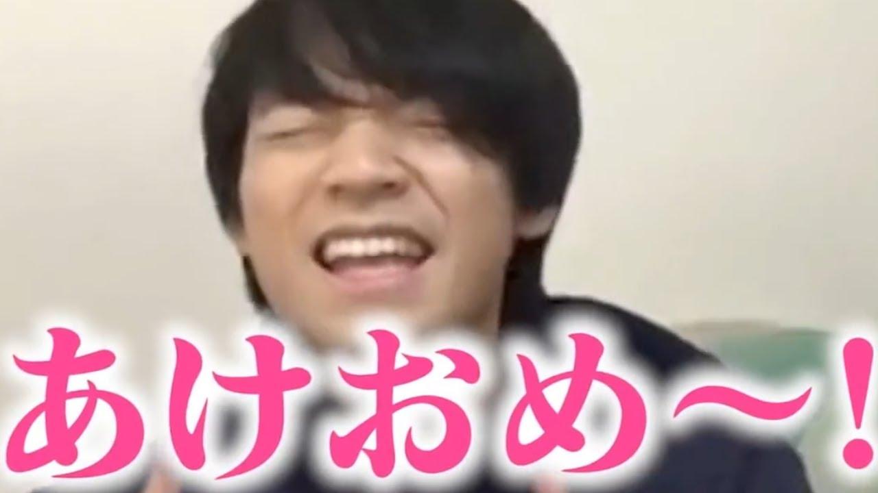 【音MAD】あけおめ~っ!!!【QuizKnock】