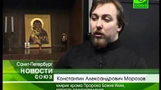 Новая специальность-учитель основ религиозных к(, 2012-02-25T07:16:57.000Z)