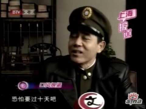 "陈宝国片场讲笑话 评价张国立神似蒋介石 Interview Chen Bao Guo in ""Jue Zhan"""