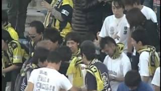 11月20日(土) 2010 J2リーグ戦 第35節 甲府 2 - 4 草津 (14:34/小瀬...