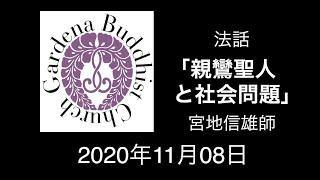 110820 Miyaji N