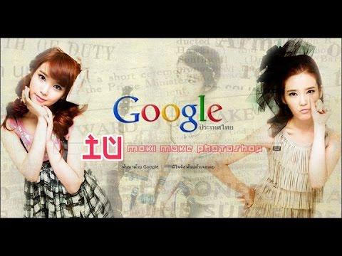 การทำภาพหน้าปกแบบ Google m18