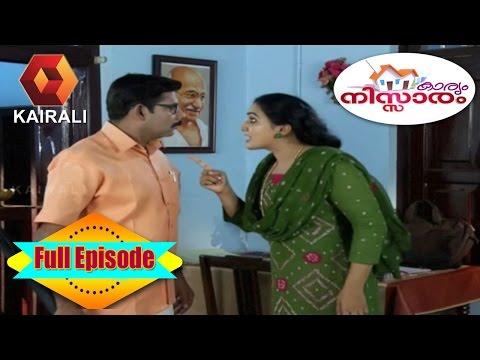 Karyam Nissaram   22nd May 2017   Full Episode