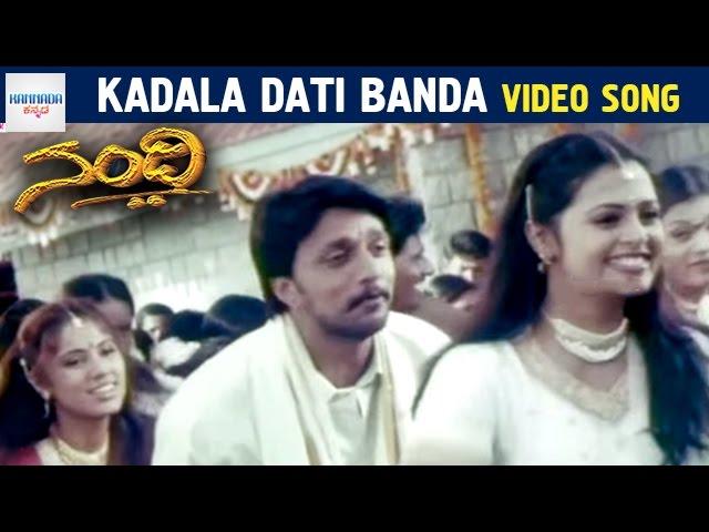 Nandi Kannada Movie Songs | Kadala Datibanda Video Song | Sudeep | Radhika Chowdhari | Sindhu Menon