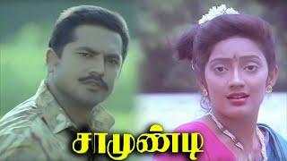 Samundi Tamil Full Movie   Sarathkumar   Kanaga   Goundamani   Tamil Superhit Movie HD #tamilmovie