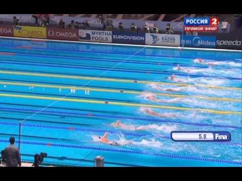 Swimming 15 th FINA World Championships Barcelona 2013 Day 8 Finals