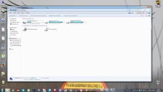 Видео урок WIN7,как разделить один полноценный жесткий диск на 2 раздела,без потери данных!