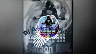New Bhojpuri hits song hard mixx Bhuiya bicha ke Bora dj Ashish Raj.tk sataon RBL 95 98 700 655