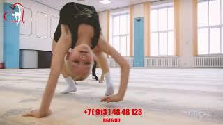 Центр художественной и эстетической гимнастики