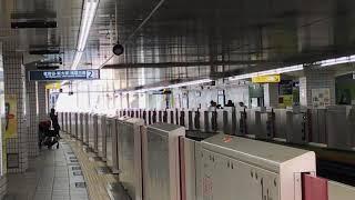 東京メトロ丸ノ内線 2000系2101F 98ダイヤ 試運転 ※警笛あり