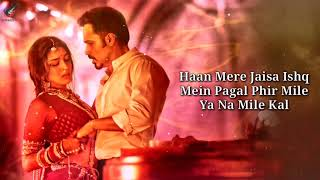 Lut Gaye Lyrics - Emraan Hashmi, Yukti | Jubin Nautiyal, Tanishk B, Manoj M | Radhika-Vinay