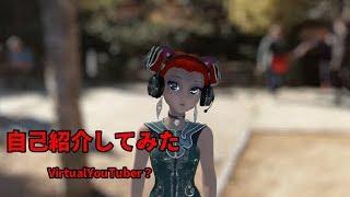 きゅうちゃんの動画「【Virtualユーチューバー?】きゅうちゃん自己紹介」のサムネイル画像
