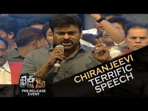 Thumbnail: Mega Star Chiranjeevi Terrific Speech @ Khaidi No 150 Pre-Release Function