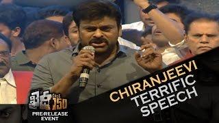Mega Star Chiranjeevi Terrific Speech @ Khaidi No 150 Pre-Release Function