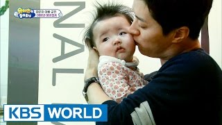 Haeun's House - Vaccination with dad (Ep.130 | 2016.05.22)