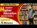 Complete Higher Education Revision || Higher Education Ugc Net || Paper 1 2020