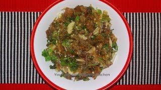 Loitta Shutki Vorta (লইট্টা শুটকি ভর্তা) - Bangladeshi Shutki Bhorta Recipe | Munny's Kitchen