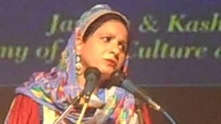 Masarat Naz Pahari Song