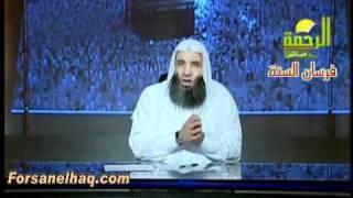 فتاوى الحج - وجوب التأدب فى المسجد النبوى