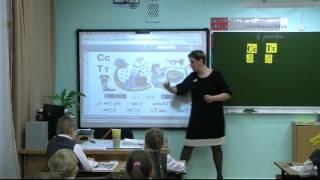 Кузьминых Н.Н. Видеоурок по русскому языку. 1