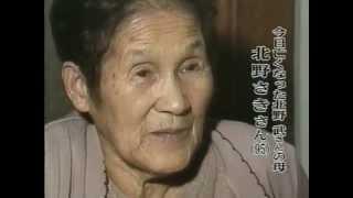 平成11年(1999年)8月22日、95歳で生涯を閉じられました。 その当日の...