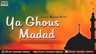 Ya Gous Madad | Saleem Altaf | Khwaja Karam Farmayenge | Dargah Qawwali | Shree Cassette Islamic