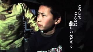 6歳のときにチベットから亡命した少年を描くドキュメンタリー。