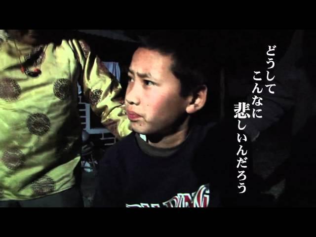 映画『オロ』予告編