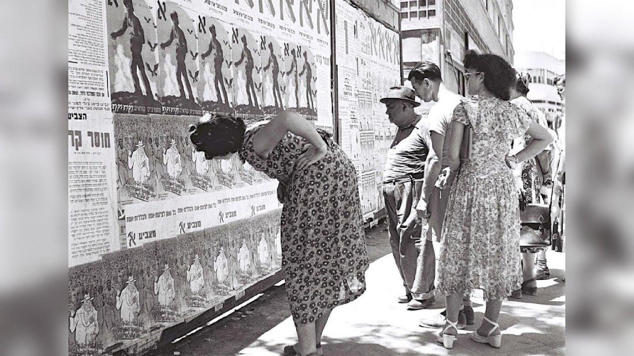 Les premières élections israéliennes de 1949 - Un jour notre Histoire du 23 mars