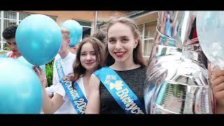 м. Львів ( Випускний ) школа