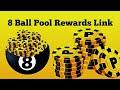 5 هدايا لعيونكم في اللعبة المحبوبة (8bill pool )