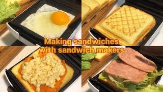 (학생베이킹)05년생 레꼴뜨 샌드위치 메이커를 이용한 …