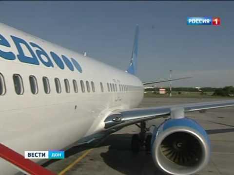 Открыта продажа билетов из Ростова в Баку и Тбилиси