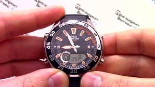 Годинник Casio Outgear AMW-710-1A [AMW-710-1AVEF] - Інструкція, як налаштувати від PresidentWatches.Ru