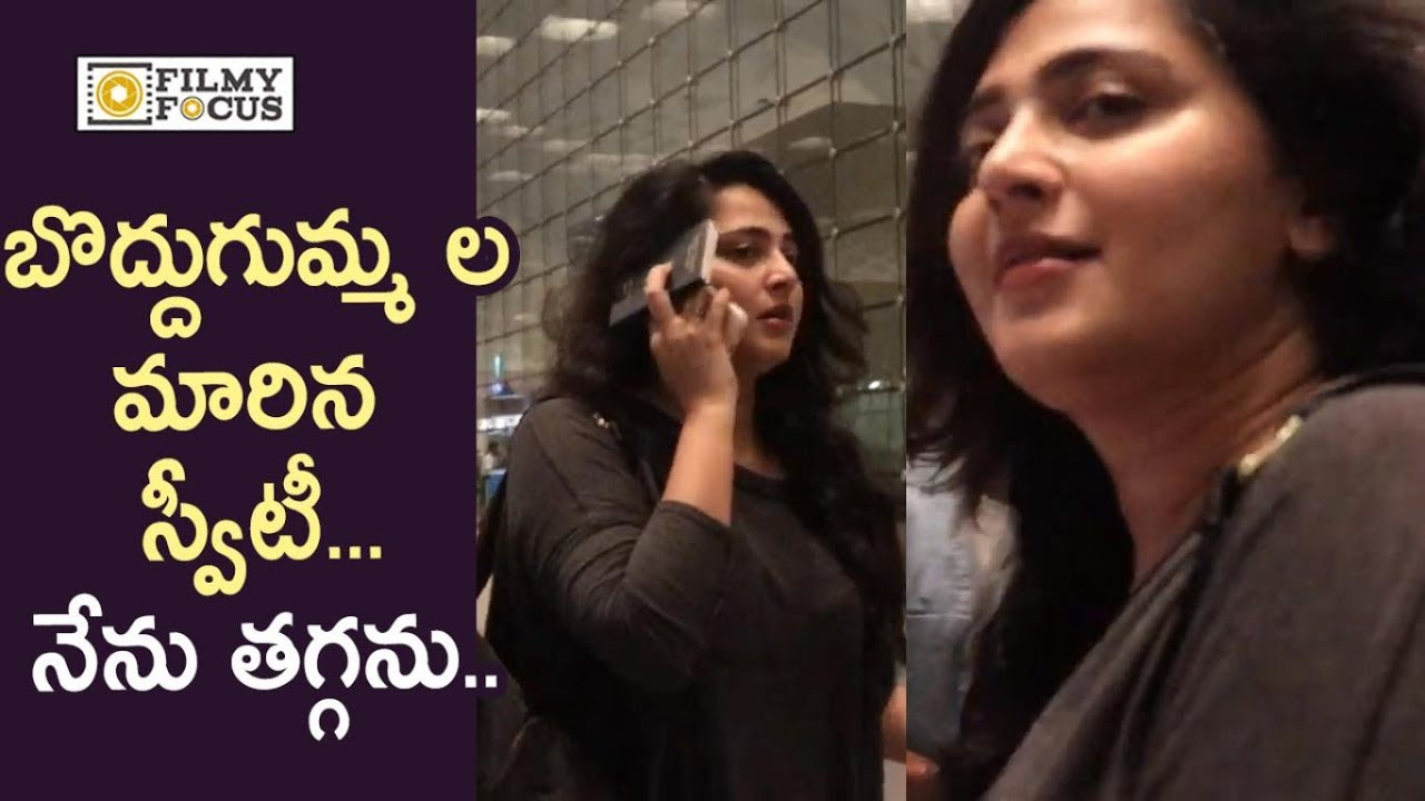 Download Anushka Shetty Crazy Weight Gain Spotted at Airport - Filmyfocus.com