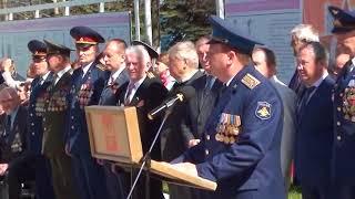 Встреча ветеранов войны и труда накануне 73-й годовщины Великой Победы на
