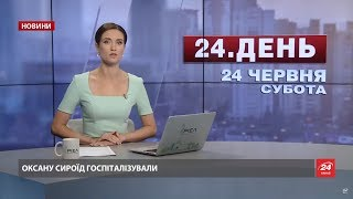 Випуск новин за 13 00  Додаткові мільярди для   Приватба