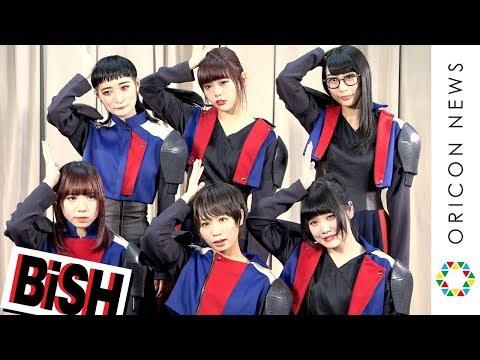 BiSH、初の冠番組で体当たりの過酷ロケに挑戦「私たちの素を見てください」 『BiSHのキレッキレJAPAN』制作記者発表会