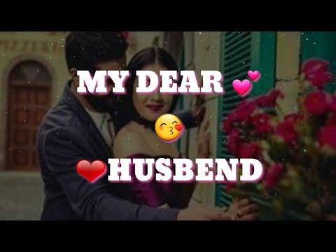 Dear Husband❤I Love You Message For Husband || Romantic WhatsApp Status| #Messageforhusband