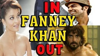 'Fanney Khan' में  Raj Kumar Rao और R Madhavan बहार   Aishwarya Rai   Anil Kapoor