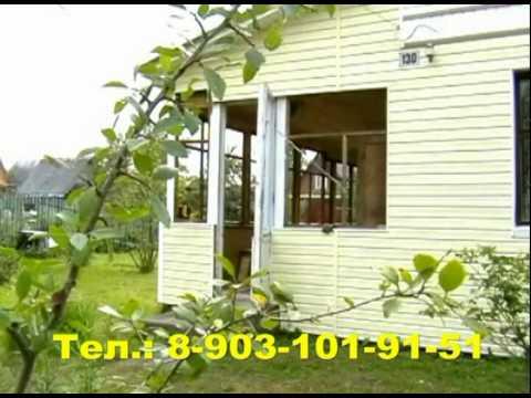 Продаю дом в Подмосковье, участок - 6 соток, 73 км от МКАД