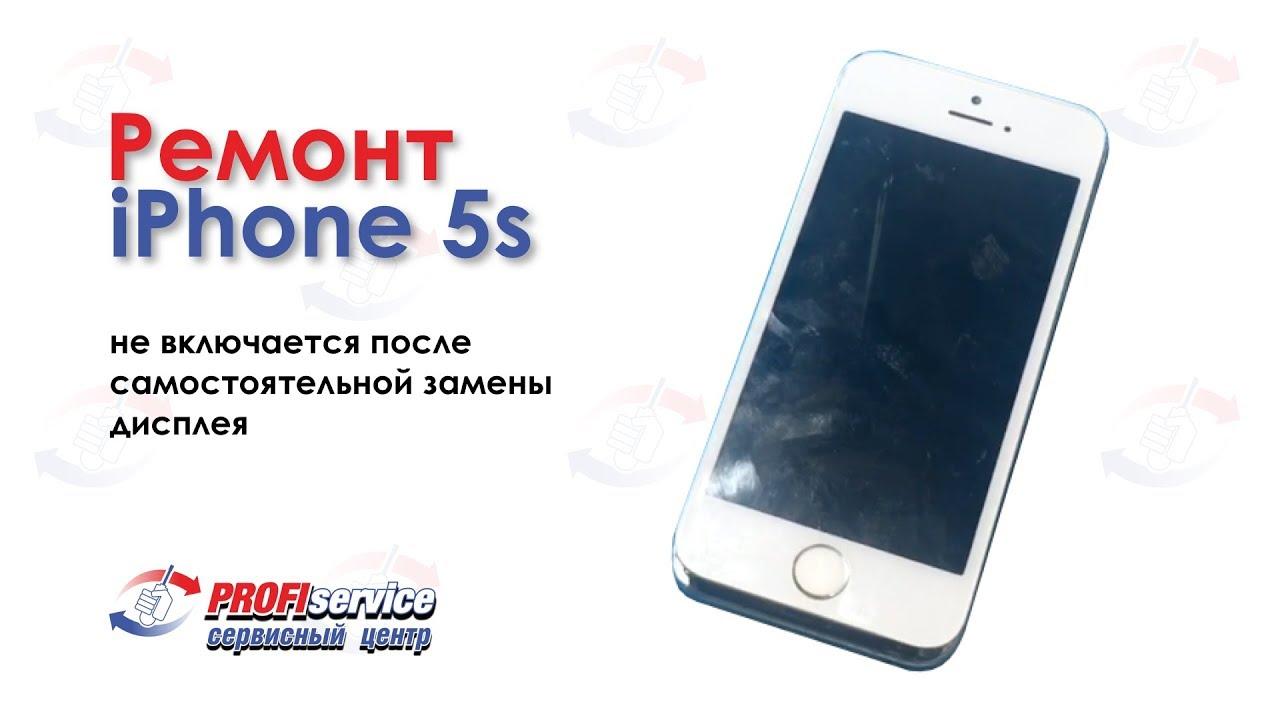 iphone дисплей перестал работать после замены