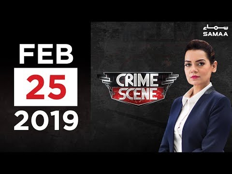 Bacho ki najaiz tasveer Aur Video Banane wala | Crime Scene | February 25, 2019